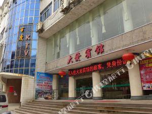 荔浦大發賓館