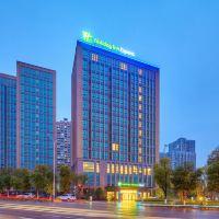 重慶大學城智選假日酒店酒店預訂