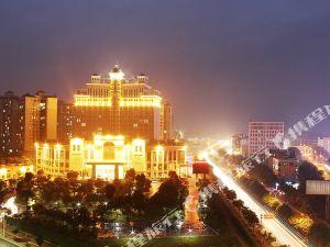 東莞匯華花園酒店