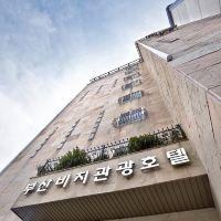 釜山海灘酒店酒店預訂