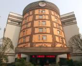 重慶三合大酒店