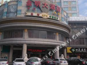 南安水頭金明大酒店