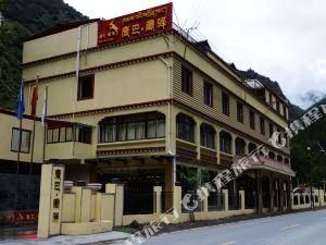 雅江康巴藏驛酒店