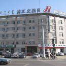 錦江之星(包頭阿爾丁大街店)