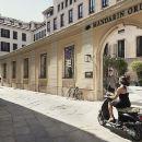 米蘭文華東方酒店(Mandarin Oriental Milan)