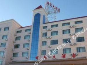 哈巴河商苑大酒店