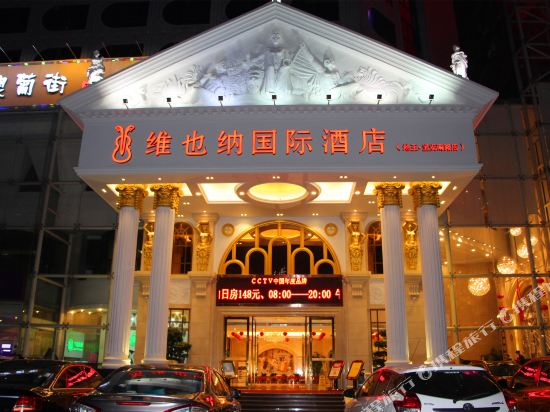 Vienna International Hotel (Shenzhen South Bao'an Road)