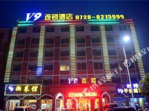 仙桃V9連鎖酒店