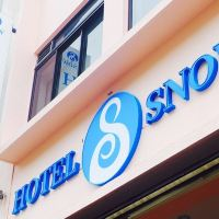 新加坡小雪勞明達酒店酒店預訂