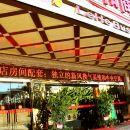 賀州樂和商務酒店