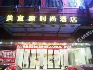 美宜家連鎖酒店(鹿邑店)