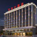 潮州天華大酒店