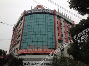 銳思特汽車酒店(奉化東門店)