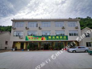 寧國聚龍灣農莊
