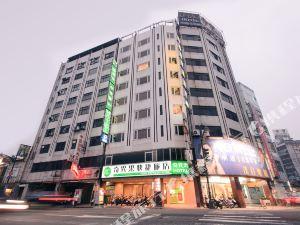 奇異果快捷旅店(台中中正店)(Kiwi Express Hotel Taichung Zhongzheng)