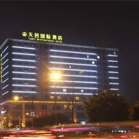 成都天邑國際酒店酒店預訂