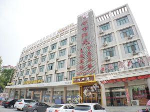 麻城都市陽光商務酒店