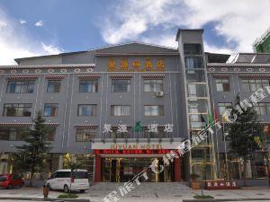 林芝聚源酒店