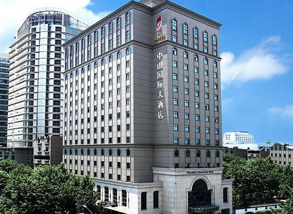 杭州中山國際大酒店Zhongshan International Hotel