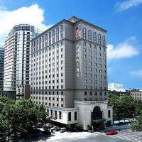 杭州中山國際大酒店酒店預訂