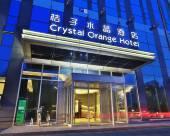 杭州江陵路地鐵站桔子水晶酒店