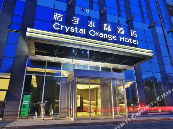 Crystal Orange Hotel (Hangzhou Jiangling Road Metro Station)