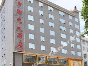利川城市陽光大酒店