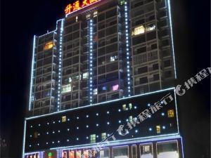 婁底升通大酒店