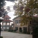 信陽彩云軒酒店
