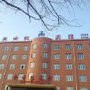 湟源新世紀大酒店