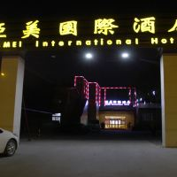 北京亞美國際酒店酒店預訂