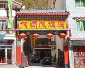 九寨溝大藏風酒店