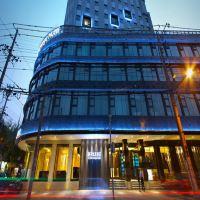 桔子水晶酒店(上海北外灘提籃橋地鐵站店)酒店預訂