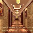 屯昌花園國際公園度假酒店
