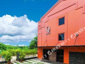 Q 酒店(Q Hotel)