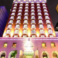 台北首都大飯店酒店預訂