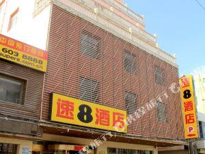 速8酒店(白銀景泰廣場店)