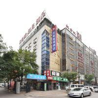 漢庭酒店(北京南站南店)酒店預訂
