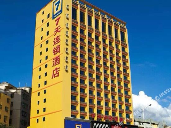 7 Days Inn (Shenzhen Longgang Shuanglong Subway Station )