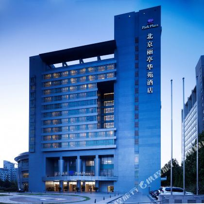 Park Plaza (Beijing Science Park)