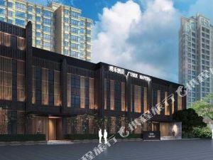 亳州璞禾酒店