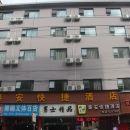 安龍泰安快捷酒店