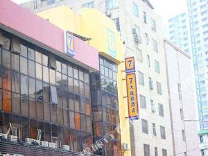 7天連鎖酒店(廣州區莊地鐵站店)