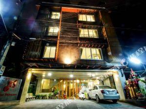 清邁畔蒙天精品旅舍(Baan Montien Boutique House Chiang Mai)