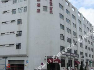 澳門萬事發酒店(Macau Masters Hotel)