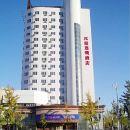 漢庭酒店(丹東火車站店)