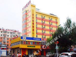 牡丹江天天連鎖酒店