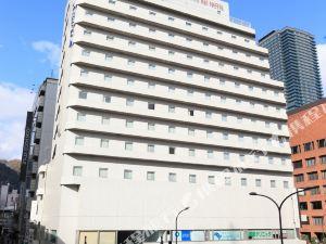 神戶三宮東急REI酒店(Sannomiya Tokyu Rei Hotel Kobe)