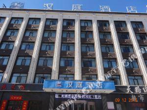 漢庭酒店(格爾木火車站店)
