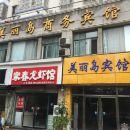 泗陽美麗島商務賓館